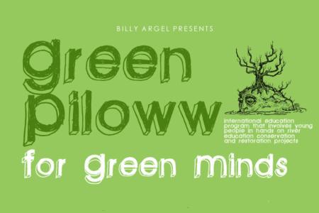 Green Piloww